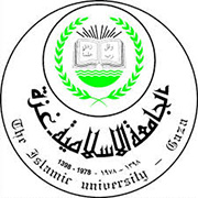 World University Partner with The Islamic University Gaza