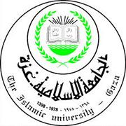 World University Partner with The Islamic University Gaza