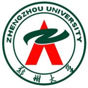 World University Partner with Zhengahou University