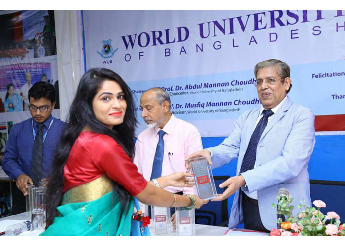 World University of Bangladesh VC Photo Gallery 12, Plot # 3/A, Road # 4, Dhanmondi, Dhaka-1205